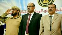 مصدر: الإمارات حثت المجلس الانتقالي  على تشكيل حكومة مصغرة في مدن الجنوب