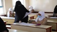 وزارة التربية والتعليم تعلن نتائج الثانوية العامة للعام الدراسي 2019 - 2020