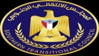الانتقالي يعلن تعليق مشاركته في مشاورات الرياض ويتهم الحكومة بالتحالف مع القاعدة وداعش
