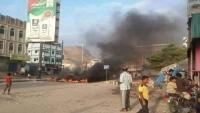 تواصل الاحتجاجات في المكلا تنديدا بتردي خدمة الكهرباء