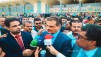 """محافظ عدن """"لملس""""يصل المدينة ضمن اجراءات تنفيذ اتفاق الرياض"""