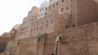 حضرموت.. السلطة المحلية تطلق مشروعا لتأهيل 40 منزلاً في شبام