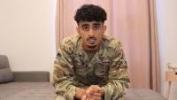 مصير مجهول ينتظر جنديا بريطانيا من أصل يمني في لندن (ترجمة خاصة)