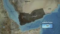 مصدر حكومي: الإمارات تنقل خبراء عسكريين من جنسيات أوروبية وضباطا إماراتيين إلى سقطرى
