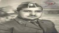 وفاة اللواء عبدالله الضبي أحد أبرز المناضلين في ثورة 26 سبتمبر
