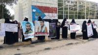 """""""أمهات المختطفين"""" تحمّل الانتقالي المسؤولية عن حياة 38 مخفيًا في عدن"""