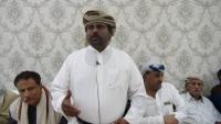 شيخ مشايخ سقطرى يحذر من ضياع الجزيرة وإخراجها من السيادة اليمنية