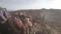 الجيش الوطني يُعلن عن مذبحة كبرى للحوثيين في البيضاء