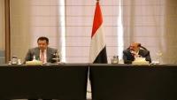 بدء المحادثات بين الحكومة اليمنية والانتقالي في الرياض