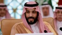 30 منظمة تدعو للضغط على السعودية للإفراج عن الحقوقيين ووقف الانتهاكات