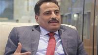 الجبواني: هزيمة الشرعية تعني هزيمة للسعودية.. والانتقالي والحوثي حلفاء