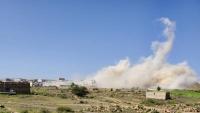 هيئة حقوقية تدين تفجير الحوثيين ثلاثة منازل في محافظة البيضاء