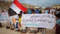 مظاهرة في سقطرى تطالب بعودة الشرعية والانتقالي يواجهها بالرصاص