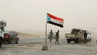 تصعيد الانتقالي في أبين.. هل هو إعلان وفاة لاتفاق الرياض؟ (تقرير)