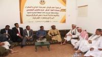 مرجعية قبائل حضرموت تتلقى دعوة من السعودية للمشاركة في مشاورات تشكيل الحكومة