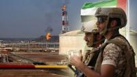 مجلة فرنسية: باريس على دراية باعتقال وتعذيب يمنيين في منشأة بلحاف على يد ضباط إماراتيين
