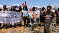 وقفة احتجاجية في سقطرى تطالب بإنهاء التمرد والتواجد السعودي الإماراتي في الجزيرة