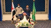 بحراسة مشددة وإلى جواره علما التشطير والسعودية.. الزبيدي في الرياض يلتقي ما يسمى بالجالية الجنوبية