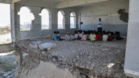 الأمم المتحدة: كل أطفال اليمن بحاجة ماسة للمساعدات وفتح المدارس