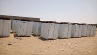 اليونيسف تشيّد 1680 حمامًا موقتًا للنازحين في أربع محافظات جنوبية
