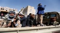 جماعة الحوثي في إب تمنع أي مظاهرات في المحافظة