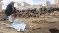 منظمة حقوقية: جماعة الحوثي تمارس جرائم حرب ضد المدنيين بمنطقة الزوب بالبيضاء