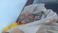 مقتل قيادي في إصلاح الضالع بطلقات نارية طائشة