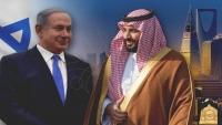 """رئيس """"الموساد"""": السعودية في الطريق لتطبيع علاقاتها مع إسرائيل"""