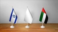 دبلوماسي إسرائيلي يكشف: 26 عاما من العلاقات السرية مع الإمارات