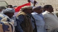 سقطرى.. أنصار الانتقالي يتظاهرون ضد قوات سعودية بسبب سفينة إماراتية