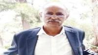 صنعاء.. وفاة استاذ جامعي بعد أيام على خروجه من سجون الحوثيين