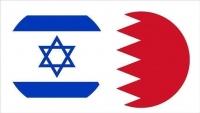 عشرات ينظمون مسيرة مناهضة للتطبيع في البحرين