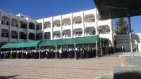 صنعاء: الحوثيون يفرضون رسومًا باهضة على عملية التسجيل في المدارس