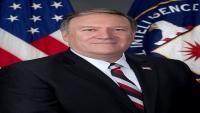 رغم الرفض الأوروبي.. أميركا تعلن إعادة فرض العقوبات الأممية على إيران