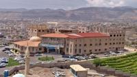 """""""جامعة العلوم"""" تنقل مقر فرعها الرئيسي إلى عدن بسبب مضايقات الحوثيين"""