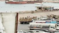 قوات مدعومة إماراتيا تطلق النار على محتجين في المكلا