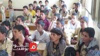 عام دراسي جديد في اليمن.. هموم مختلفة تحاصر الطلاب والمعلمين (تقرير)