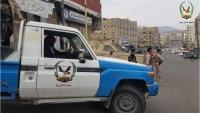 شرطة تعز تعلن ضبط اثنين من المطلوبين أمنيا في المحافظة