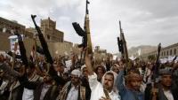 أيلول الأسود.. انكشاف الحوثي والتحالف.. والمقاومة هي الحل (تقرير)