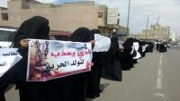 """""""رايتس رادار"""" توثق 169 حالة قتل تحت التعذيب في سجون أطراف الصراع باليمن"""