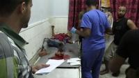"""""""أطباء بلا حدود"""" تطالب بوقف استهداف المدنيين في اليمن"""