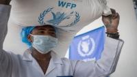 """""""الأغذية العالمي"""" يحذر من مجاعة جديدة في اليمن"""