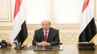 الرئيس هادي يدعو المجتمع الدولي لتقديم الدعم الاقتصادي لليمن