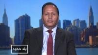 تصريحات لنائب رئيس البرلمان عبد العزيز جباري تفجر جدلا واسعا داخل وخارج اليمن