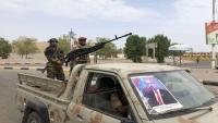 الحكومة تطالب الانتقالي بإخراج قواته من عدن لتمكين مؤسسات الدولة