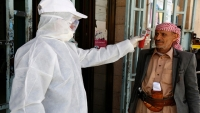 تسجيل 5 حالات تعاف من كورونا في حضرموت والمهرة ولا إصابات جديدة