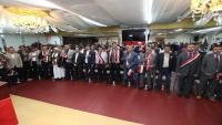 الجالية اليمنية بأمريكا تحتفي بذكرى ثورة 26 سبتمبر بحضور عبد العزيز جباري