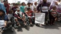 تعز.. معاناة مستمرة لجرحى الحرب في ذكرى ثورة 26 سبتمبر