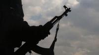 اغتيال جندي في شبام حضرموت برصاص مجهولين