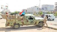 الحزام الأمني يُعين قائدا جديدا للحزام في عدن
